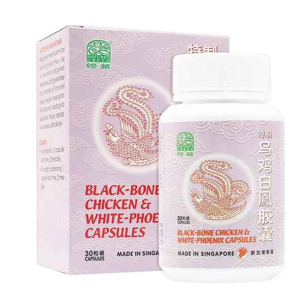 BLACK-BONE CHICKEN & WHITE-PHOENIX CAPSULES