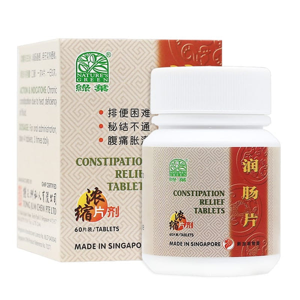 NATURE'S GREEN CONSTIPATION RELIEF TABLETS