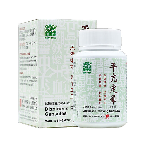 NATURE'S GREEN DIZZINESS RELIEVING CAPSULES