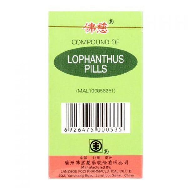 COMPOUND OF LOPHANTHUS PILLS