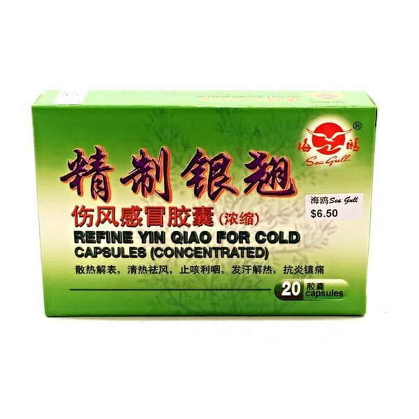 REFINE YIN QIAO FOR COLD CAPSULES