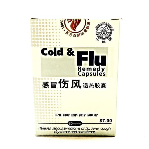 Cold and Flu remedy capsules
