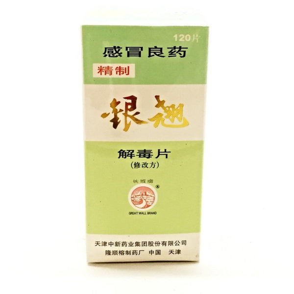 GREAT WALL BRAND YINCHIAO CHIEHTUPIEN TABLETS