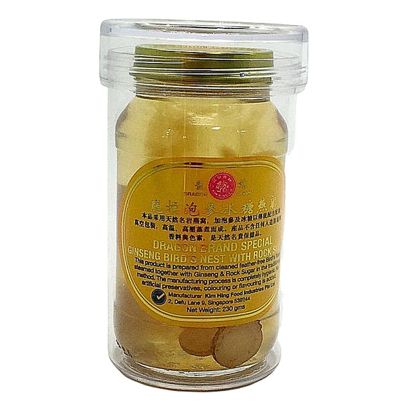DRAGON BRAND SPECIAL Ginseng BIRD'S NEST WITH ROCK SUGAR