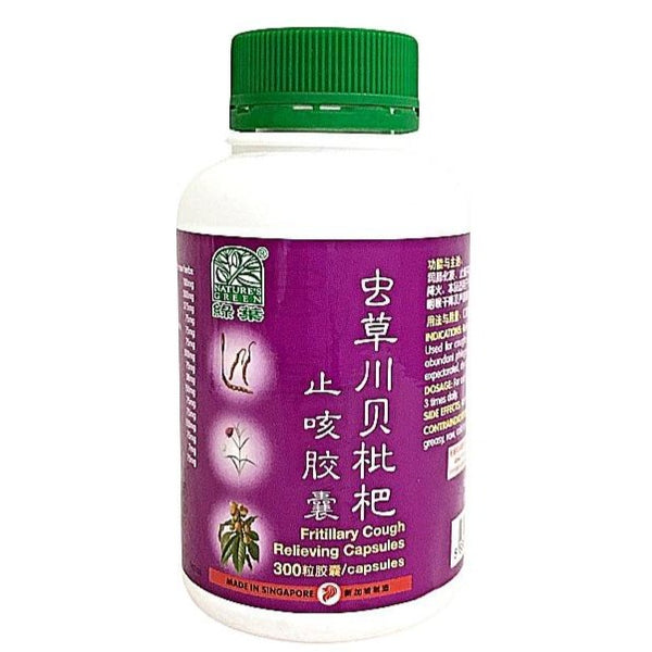 FRITILLARY COUGH RELIEVING CAPSULES