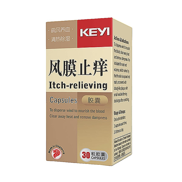 ITCH-RELIEVING CAPSULES