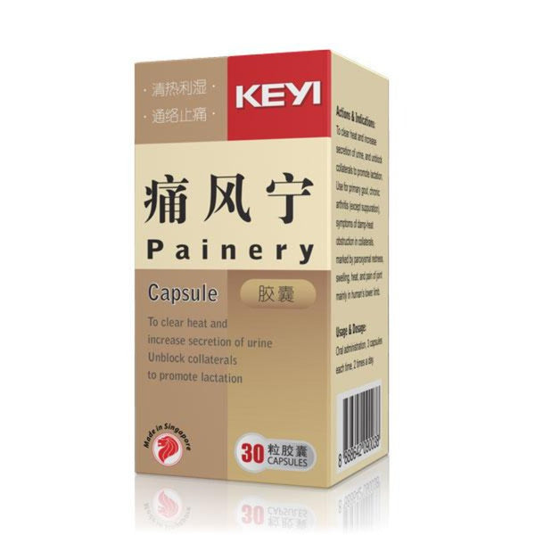 KEYI PAINERY CAPSULE