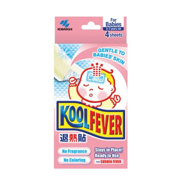 KOOLFEVER (FOR BABIES)