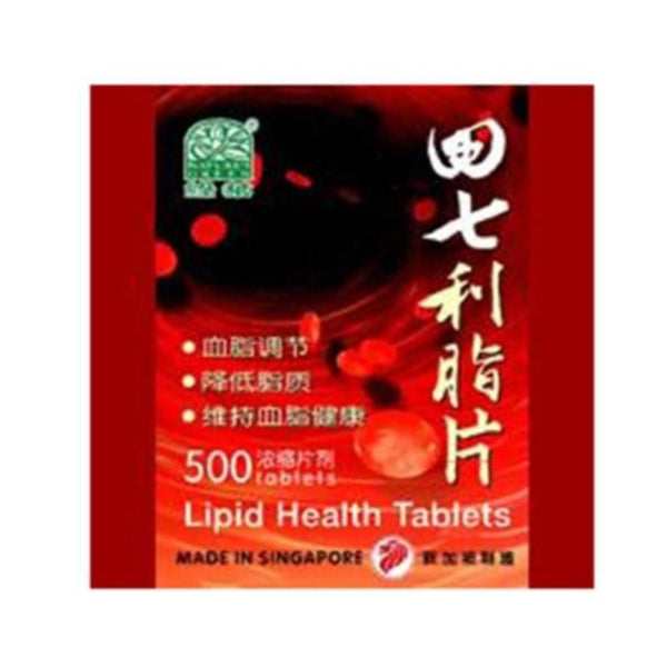 NATURE'S GREEN LIPID HEALTH TABLETS