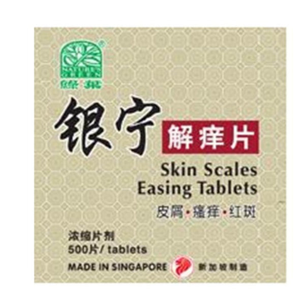 NATURES'S GREEN SKIN SCALES EASING TABLETS