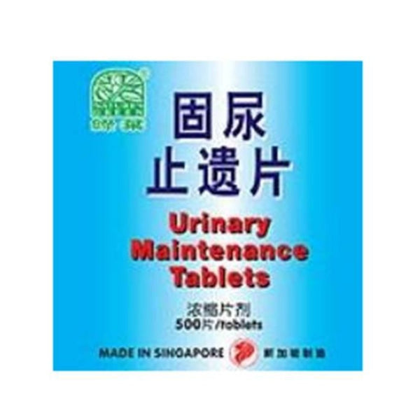NATURE'S GREEN URINARY MAINTENANCE TABLETS