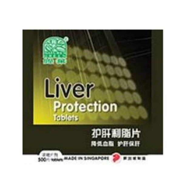 NATURE'S GREEN LIVER PROTECTION TABLETS