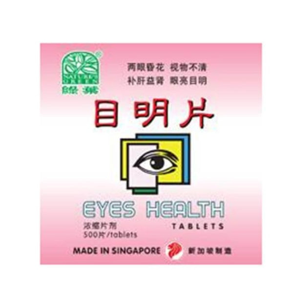 NATURE'S GREEN EYES HEALTH TABLETS