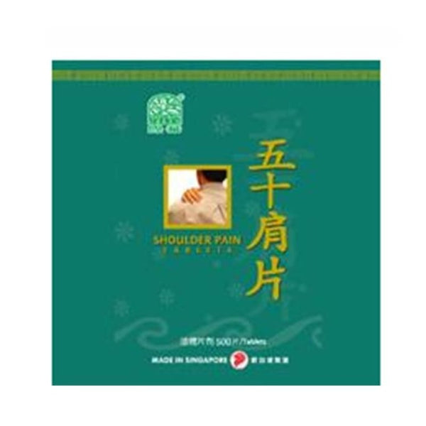 NATURE'S GREEN SHOULDER PAIN TABLETS