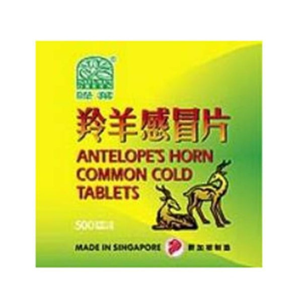 NATURE'S GREEN ANTELOPE'S HORN COMMON COLD TABLETS
