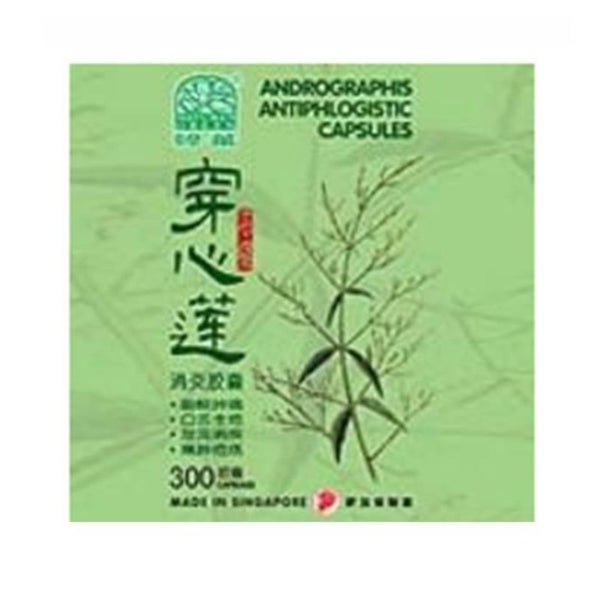 NATURE'S GREEN ANDROGRAPHIS ANTIPHLOGISTIC 300 TABLETS