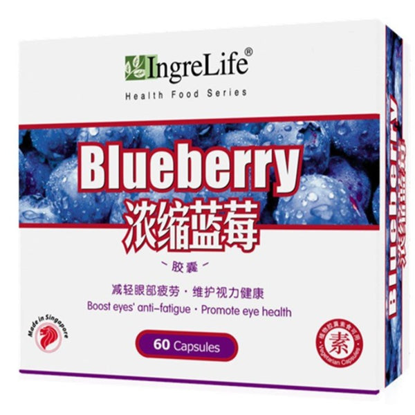 INGRELIFE BLUEBERRY CAPSULES