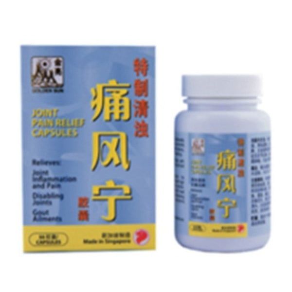 GOLDEN SUN JOINT PAIN RELIEF CAPSULES