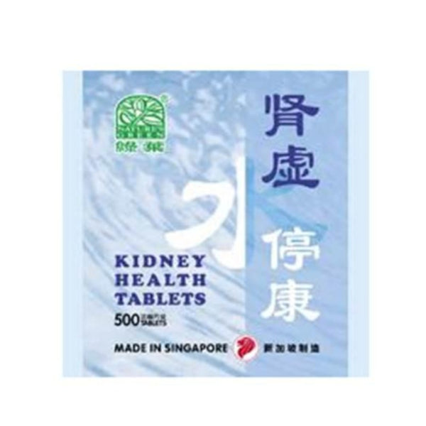 NATURE'S GREEN KIDNEY HEALTH TABLETS