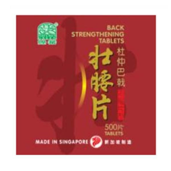 NATURE'S GREEN BACK STRENGTHENING TABLETS