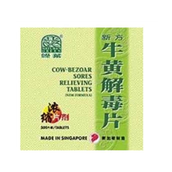 NATURE'S GREEN COW BEZOAR SORES RELIEVING TABLETS