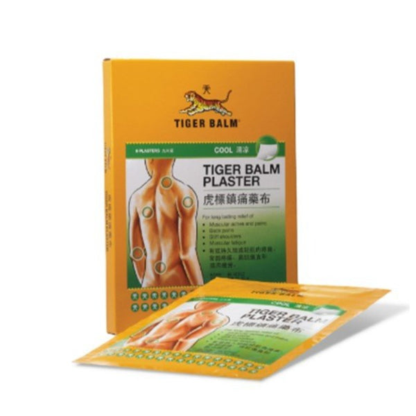 TIGER BALM PLASTER (COOL)
