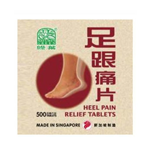 NATURE'S GREEN HEEL PAIN RELIEF TABLETS