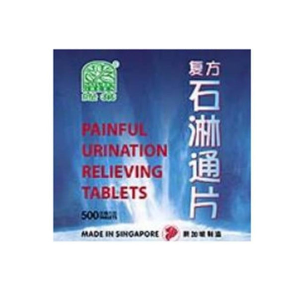 NATURE'S GREEN PAINFUL URINATION RELIEVING TABLETS