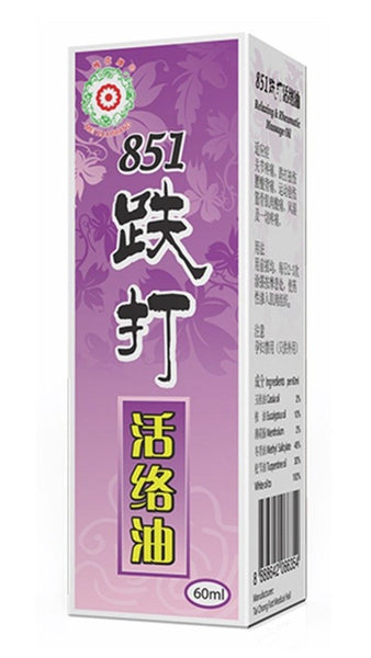 851 MEI HUA RELAXING & RHEUMATIC MASSAGE OIL