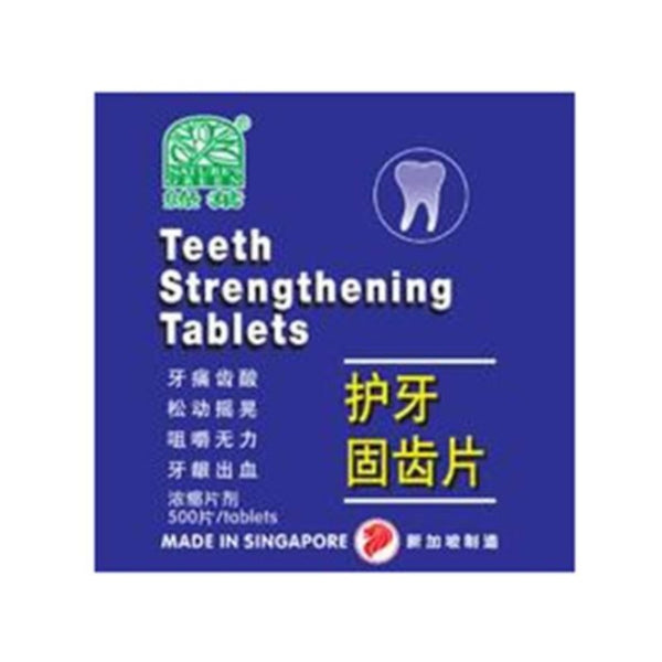 NATURE'S GREEN TEETH STRENGTHENING TABLETS