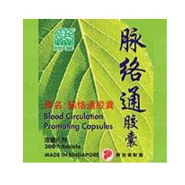 NATURE'S GREEN BLOOD CIRCULATION PROMOTING CAPSULES