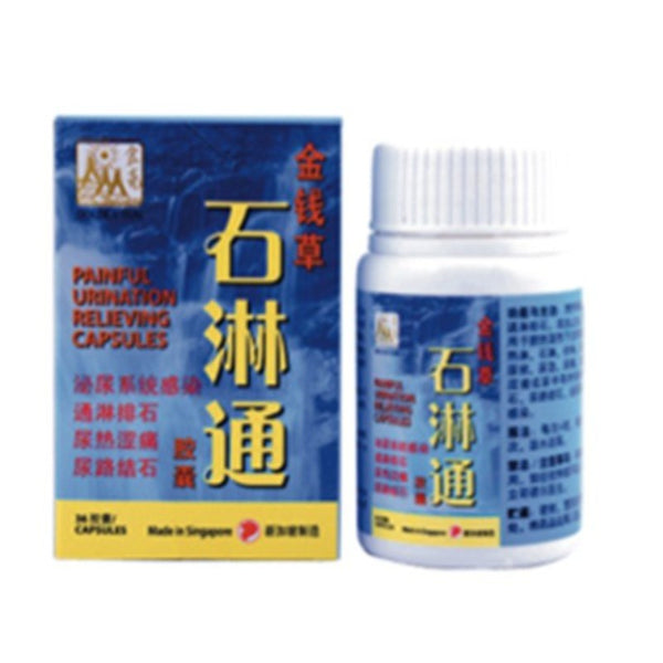 GOLDEN SUN PAINFUL URINATION RELIEVING CAPSULES