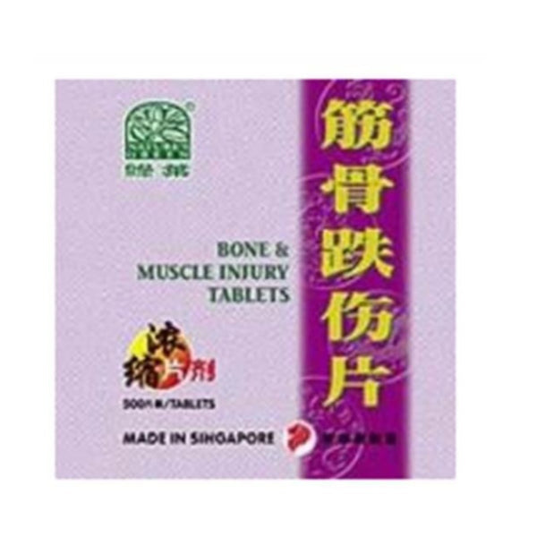 NATURE'S GREEN BONE & MUSCLE INJURY TABLETS