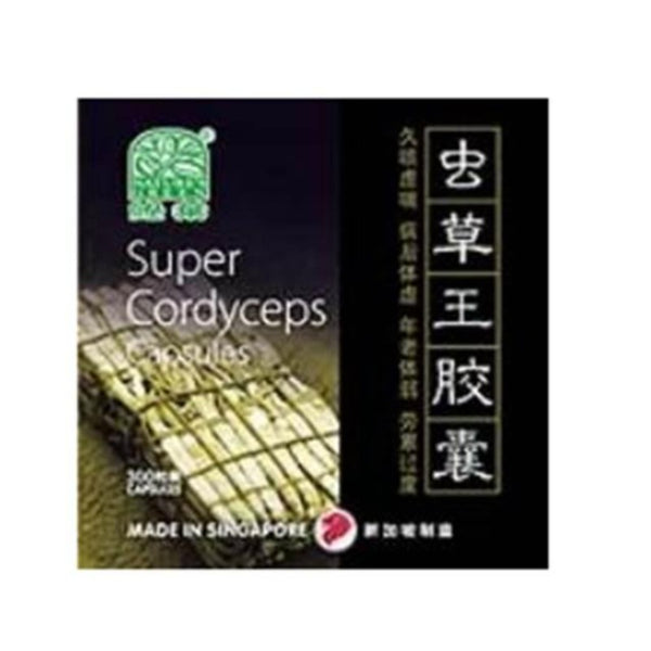 NATURE'S GREEN SUPER CORDYCEPS CAPSULES