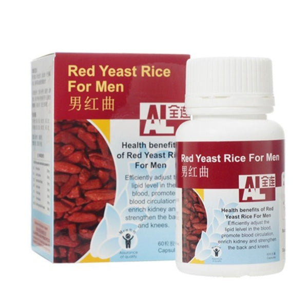 RED YEAST RICE FOR MEN CAPSULES