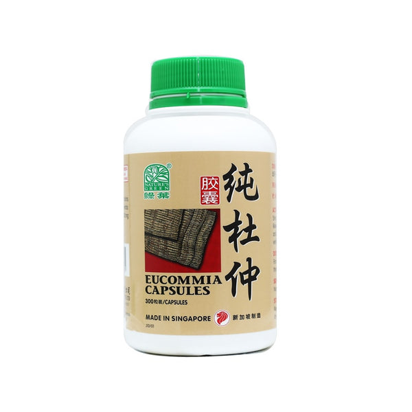NATURE'S GREEN EUCOMMIA CAPSULES
