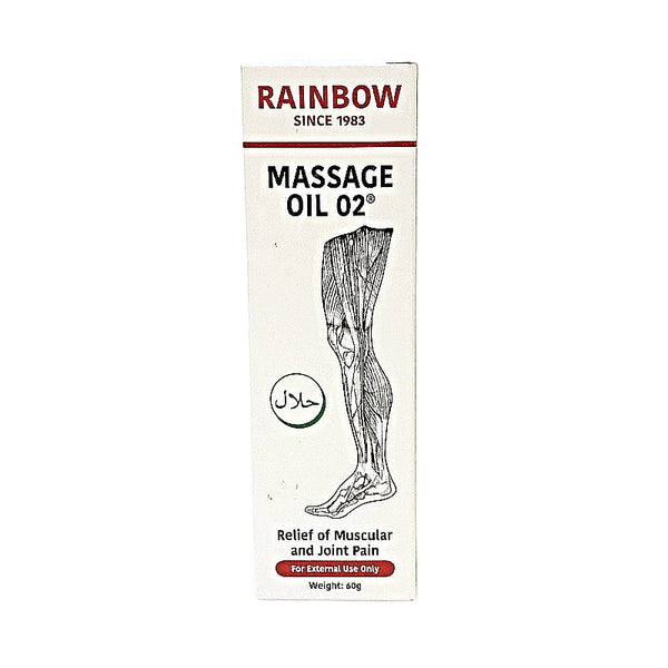 RAINBOW MASSAGE OIL