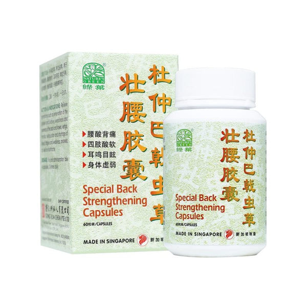 SPECIAL BACK STRENGTHENING CAPSULES