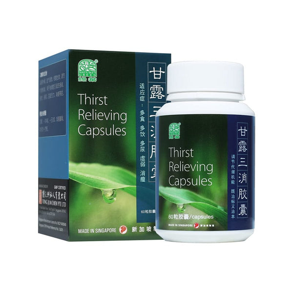 NATURE'S GREEN THIRST RELIEVING CAPSULES