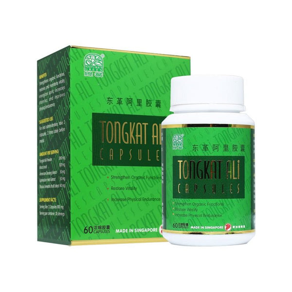 NATURE'S GREEN TONGKAT ALI CAPSULES
