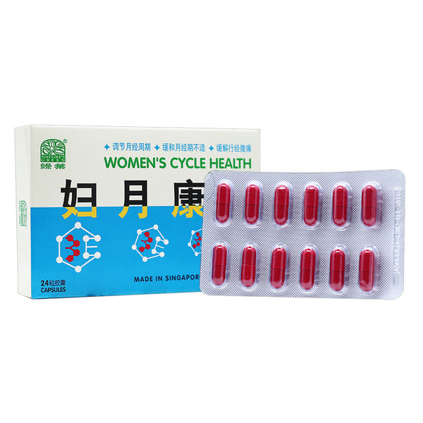 NATURE'S GREEN WOMEN'S CYCLE HEALTH CAPSULES