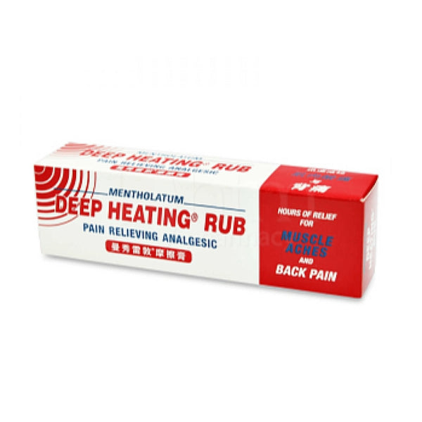 MENTHOLATUM DEEP HEATING RUB 94.4 G (L)