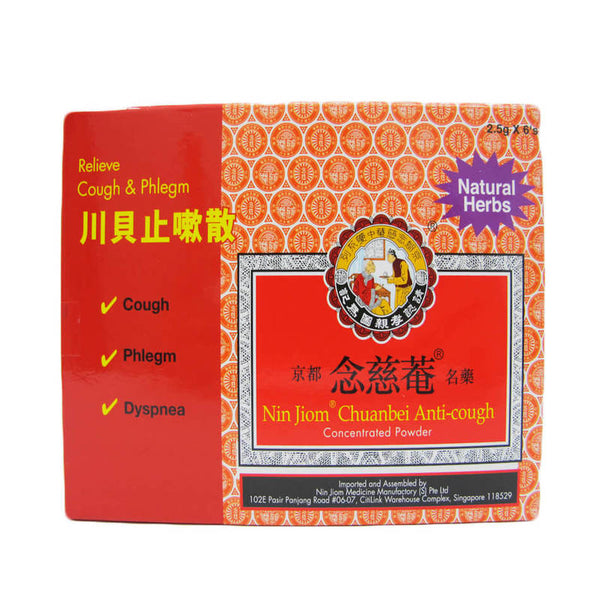 NIN JIOM CHUANBEI ANTI-COUGH CONCENTRATED POWDER