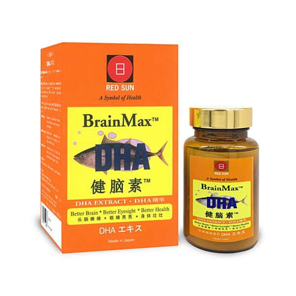 REDSUN BRAINMAX DHA EXTRACT SOFTGELS