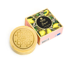GUNAS Bergamot Luxury Soap Bar 3