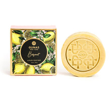 GUNAS Bergamot Luxury Soap Bar 1