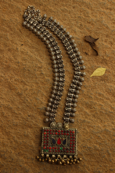 Long Antique Afghan Pendant Necklace.