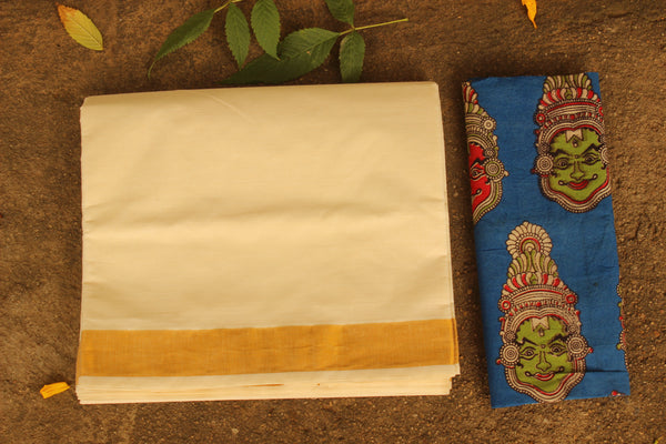 Traditional Handwoven 'Kasavu' buti cream cotton saree with zari border. RK-PKV-3-C