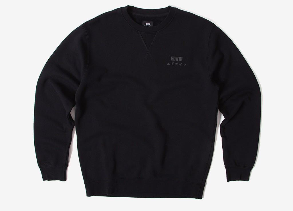 Edwin Base Crewneck Sweatshirt - Black Garment Washed