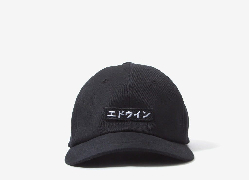 Edwin 6 Panel Ball Cap - Black Rinsed